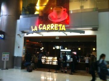 la-carreta-coffee-shop